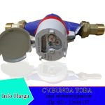 Itron Water Meter 1/2 Inchi Type Multimag